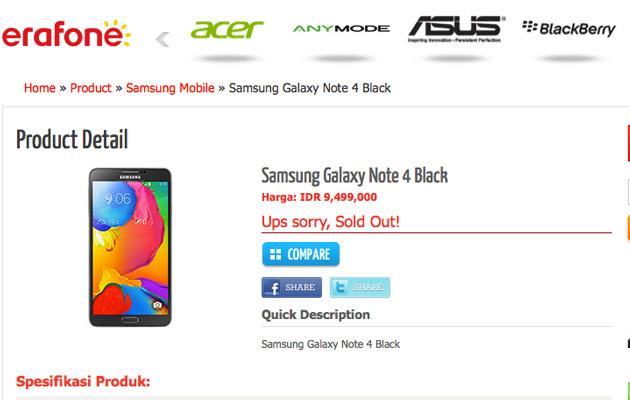 Retailer leaks the Galaxy Note 4's Specs: It packs a Huge Punch