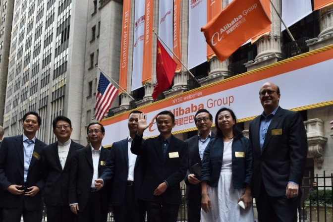 Alibaba at NY Stock Exchange: $92.70 per Share